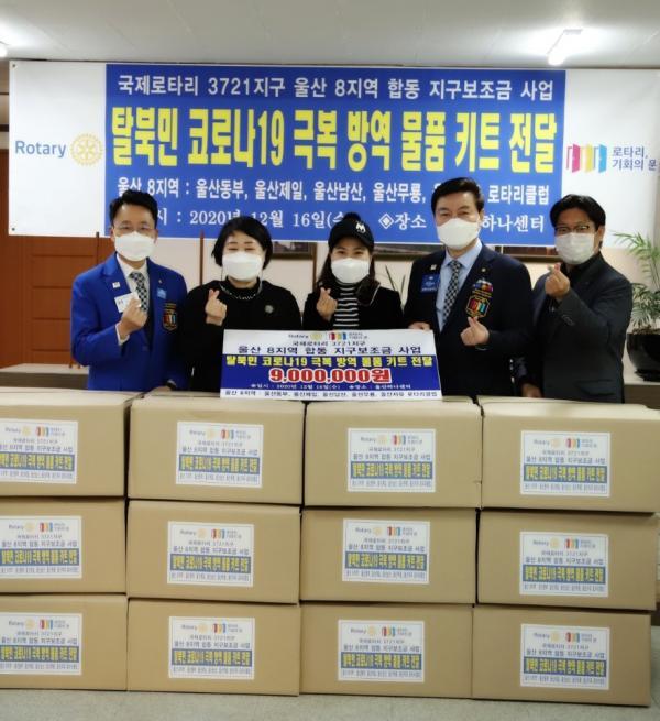 Ex rifugiati aiutano i recenti disertori ad adattarsi nella Corea del Sud